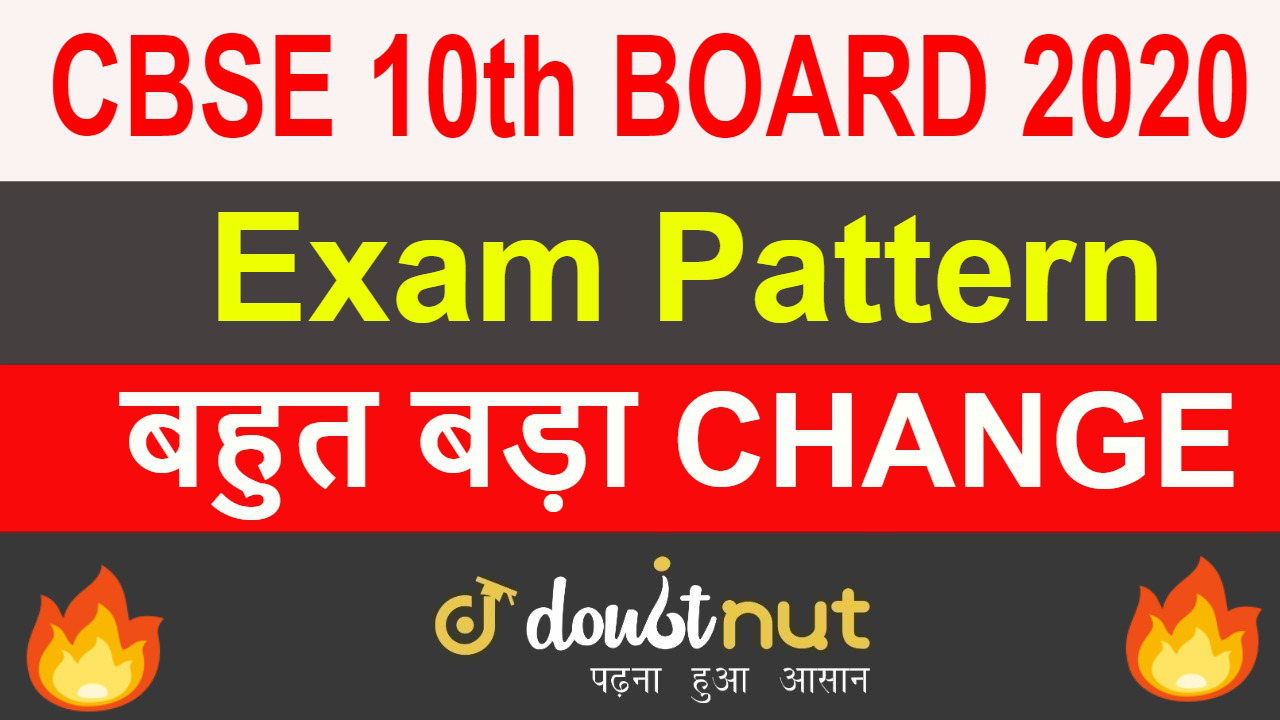 CBSE Class 10 Boards Big Update || Change in Examination Pattern
