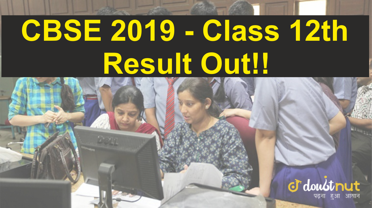 CBSE Class 12 Result Announced | How To Check Result Quickly
