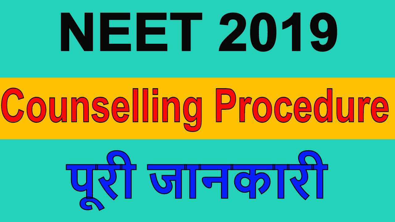 NEET 2019 Counselling | Complete Details At one Place