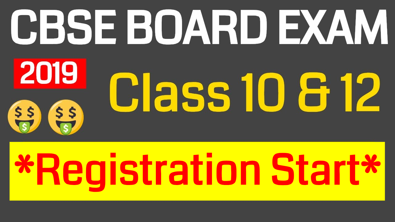 CBSE Board Exam 2019 || Class 10 & 12 Boards || Regular Students Registration Start