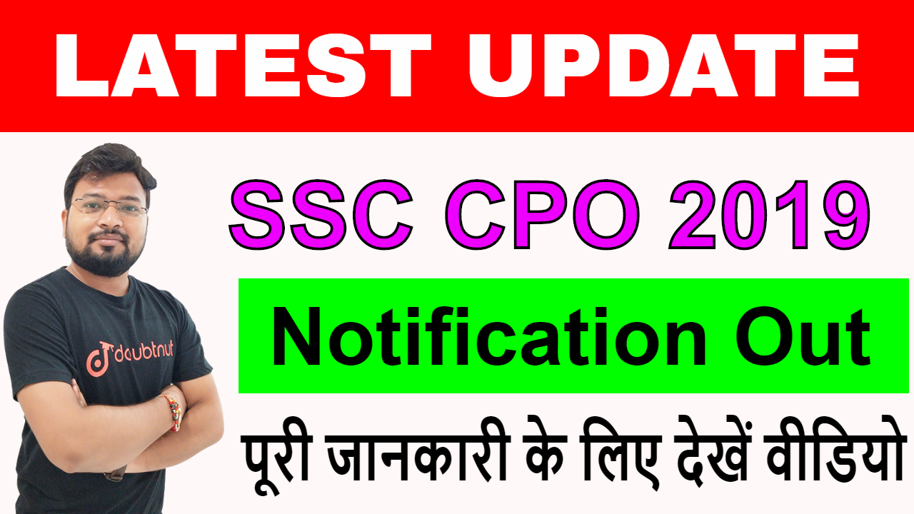 SSC CPO Recruitment 2019 | Important Dates | Exam Pattern | Vacancy Details | Eligibility