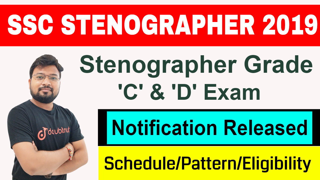 SSC Stenographer Grade C & D Official Notification | Important Dates | Exam Pattern | Eligibility