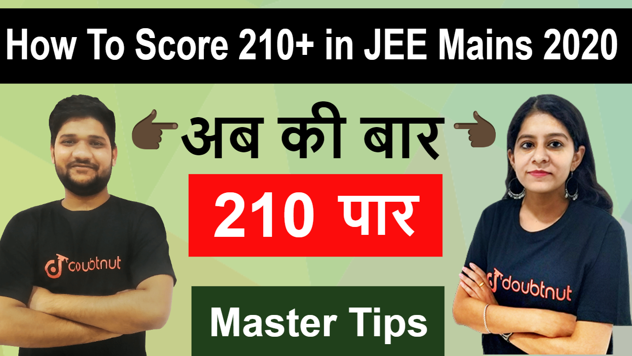 How To Score 210+ in JEE MAINS 2020 | अब की बार 210 पार | Best Tips For JEE MAINS Preparation