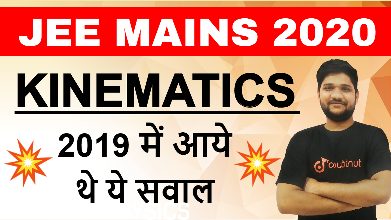 Kinematics | Previous year questions of JEE Mains | JEE MAINS 2020/NEET 2020/Class 11 Physics