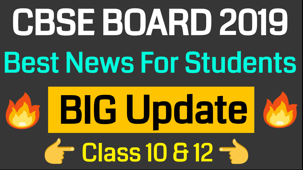 CBSE Board 2019 || Best News of the year for class 10 & 12 students || Big Update