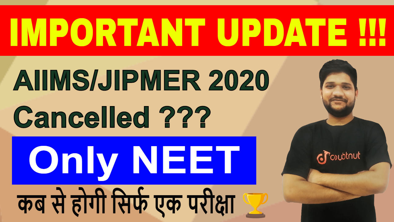 NEET 2020 Important Update   AIIMS And JIPMER 2020 Will Be Conducted Through NEET