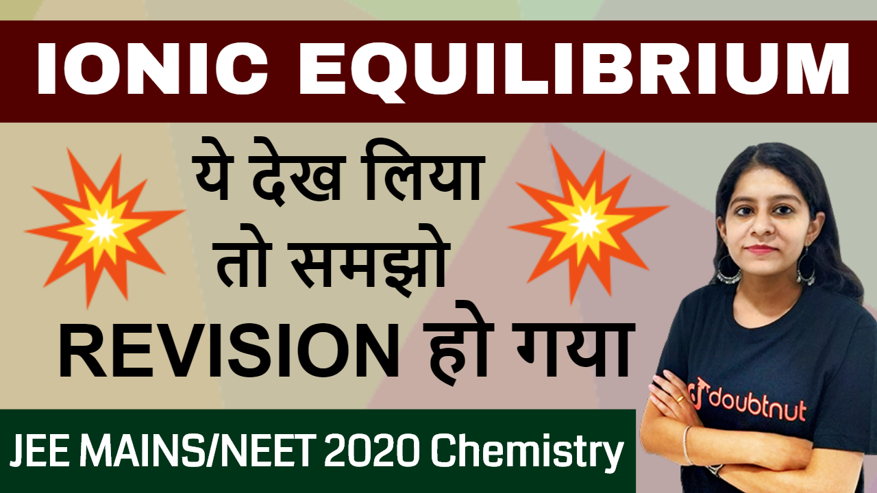 IONIC EQUILIBRIUM | Previous Year Questions From JEE MAINS & Advanced | JEE MAINS 2020 Chemistry