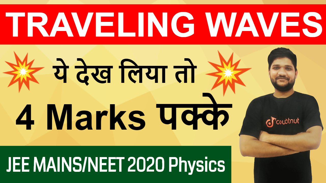 TRAVELING WAVES | Guaranteed Questions For JEE MAINS | JEE MAINS 2020/NEET 2020 Physics