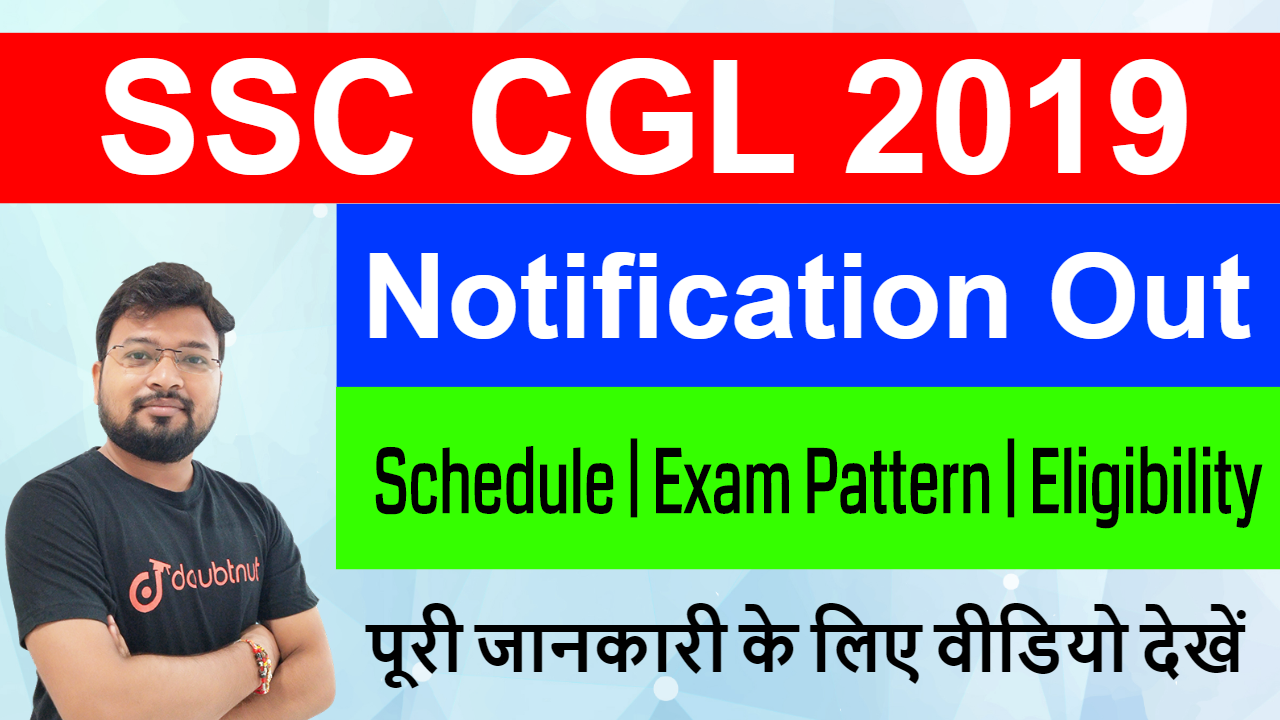 SSC CGL Official Notification | Latest Update | Important Dates | Eligibility | Exam Pattern