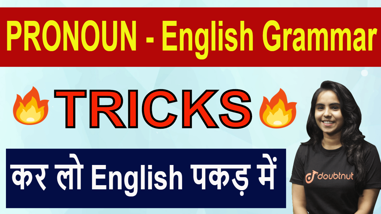 TRICKS OF PRONOUN  | English For Competitive Exams | SSC CGL | IBPS PO | SBI | Clerk | SO