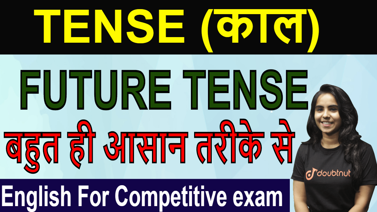 Tense | Future Indefinite | Future Continuous | English For Competitive Exams | SSC | IBPS PO