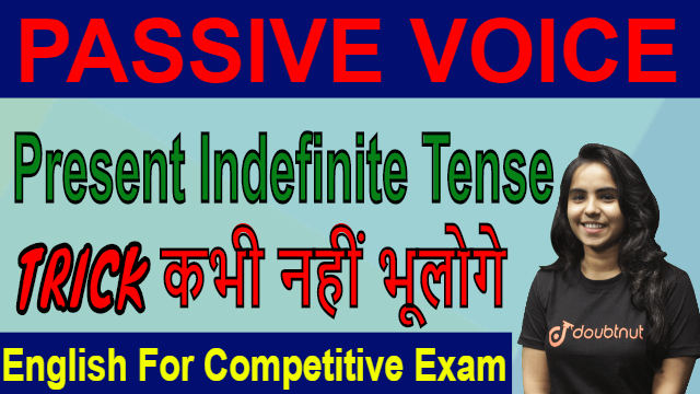 Passive Voice | Present Indefinite Tense | English For Competitive Exams | SSC | IBPS PO | Railways
