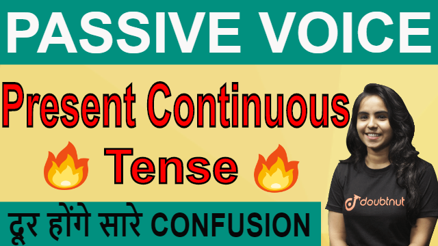 Passive Voice | Present Continuous Tense | English For Competitive Exams | SSC | IBPS PO | Railways