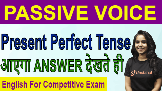 Passive Voice | Present Perfect Tense | English For Competitive Exams | SSC | IBPS PO | Railways
