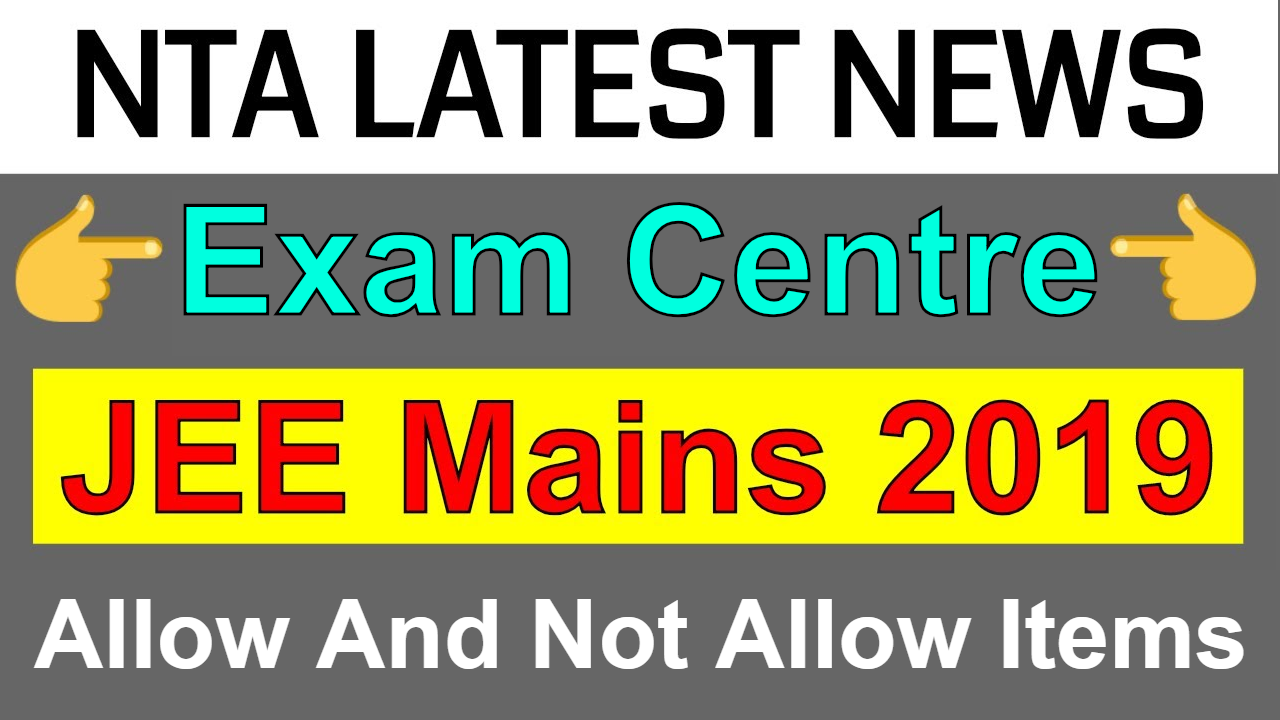 NTA Latest News | JEE Mains 2019 | Exam Centre Rules | Dress Code | Allow And Not Allow Items