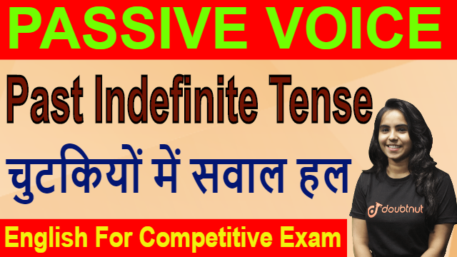 Passive Voice | Past Indefinite Tense | English For Competitive Exams | SSC | IBPS PO | Railways
