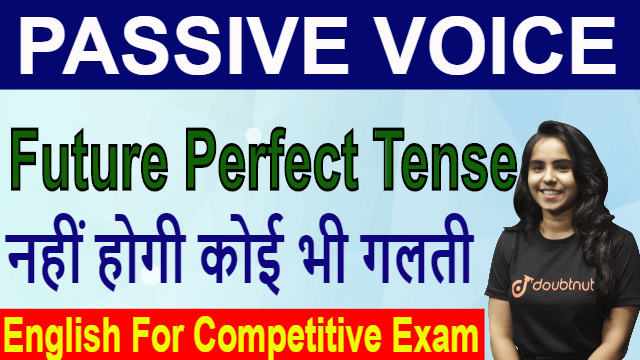 Passive Voice | Future Perfect Tense | English For Competitive Exams | SSC | IBPS PO | Railways
