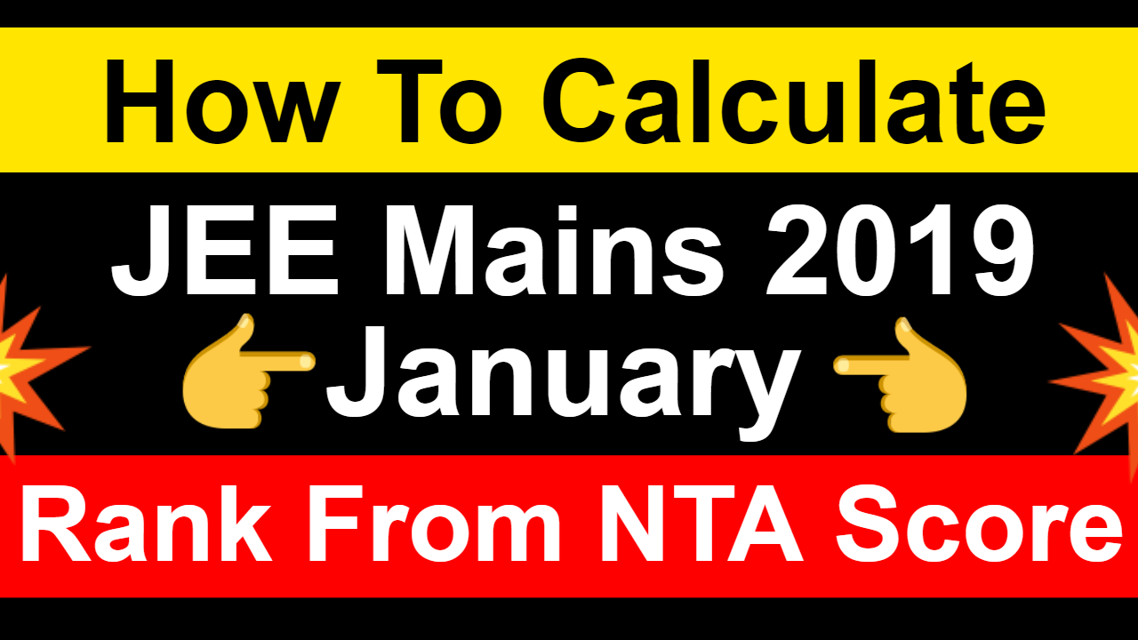 How To Calculate JEE Main 2019 January Rank From NTA Score ? Thumbnail image How To Calculate JEE Main 2019 January Rank From NTA Score ?
