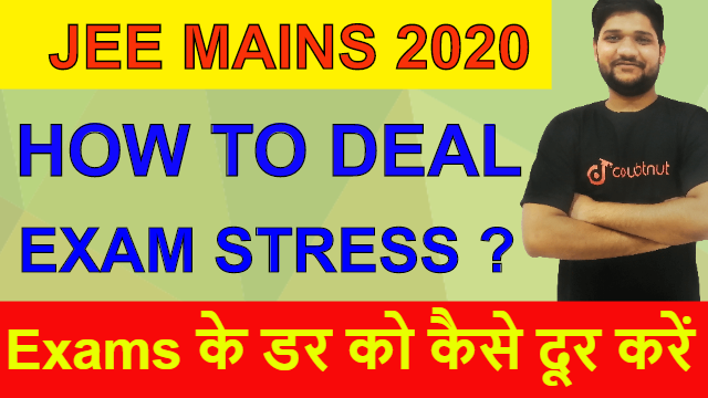HOW TO HANDLE EXAM STRESS | Important Tips To Overcome Exam Fear | JEE MAINS 2020