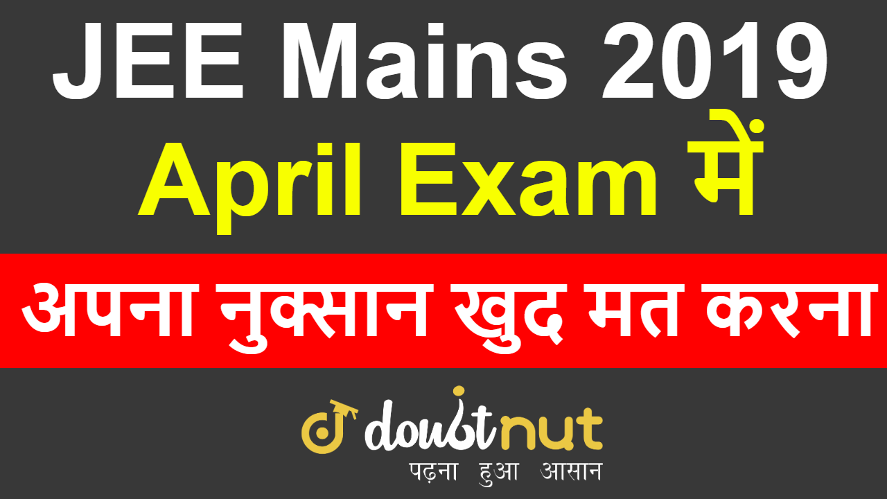 JEE Mains 2019 January Toppers | Don't Do This Mistake | Importance of JEE Mains April 2019
