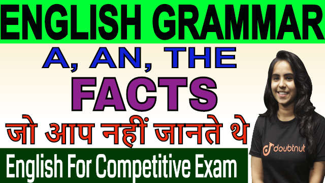 A, AN, THE | Articles | Tricks to learn | Government Exams | SSC | IBPS PO | SO | Railways | nda |