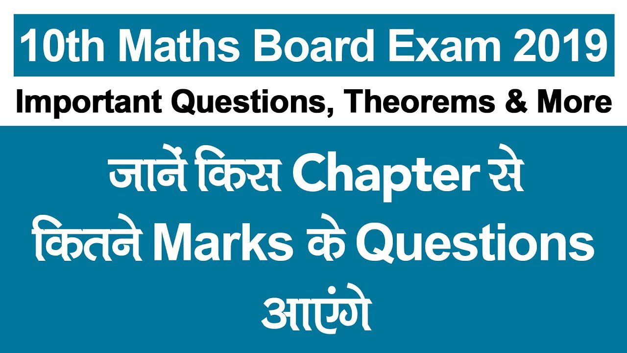 CBSE Class 10th Maths Board Exam 2019 | Chapterwise Important Question