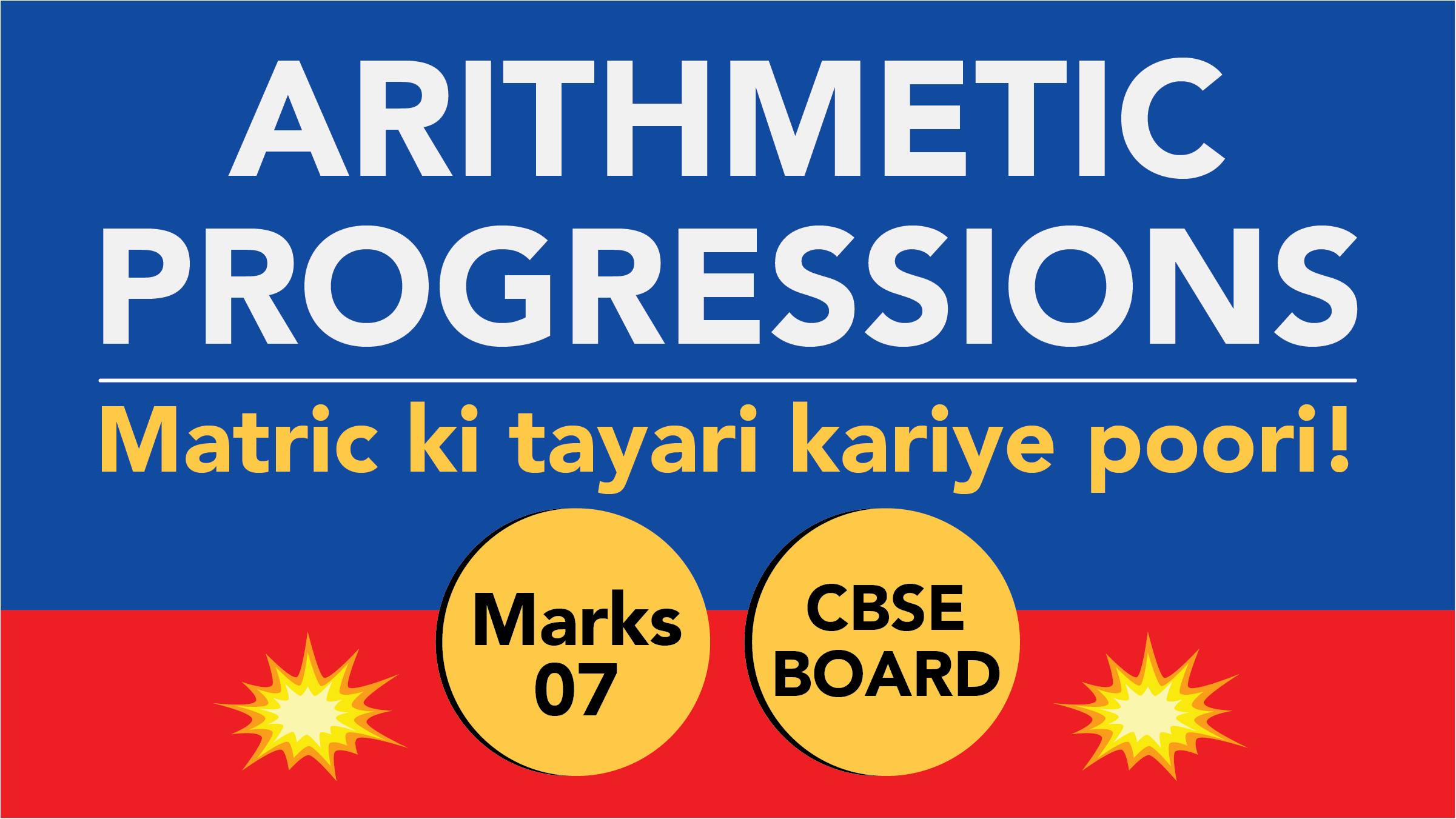 CBSE Board Class 10 ARITHMETIC PROGRESSIONS || Weightage and Important Topics