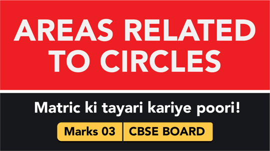 CBSE Board Class 10 AREAS RELATED TO CIRCLES || Weightage and Important Topics