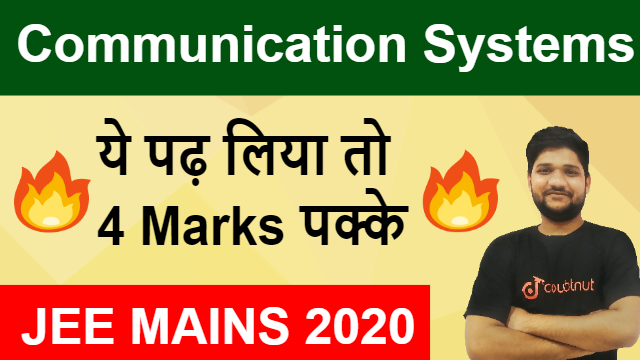 Communication System | Guaranteed 4 Marks In JEE Mains | Doubtnut JEE | JEE Mains 2020