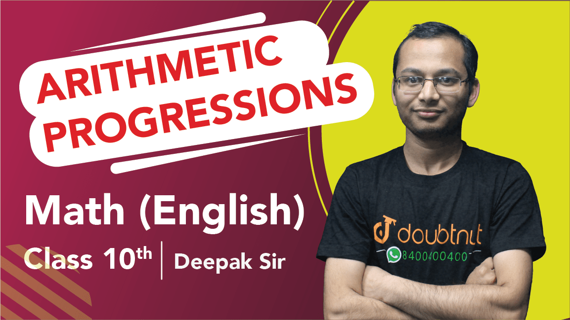 Class 10 Maths | Chapter 5 | Arithmetic Progression | Important Questions | Quick Revision