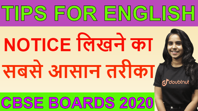 Notice Writing Tips | 5 Tips to Remember | Boards Preparation | CBSE Boards 2020 | Easy Way