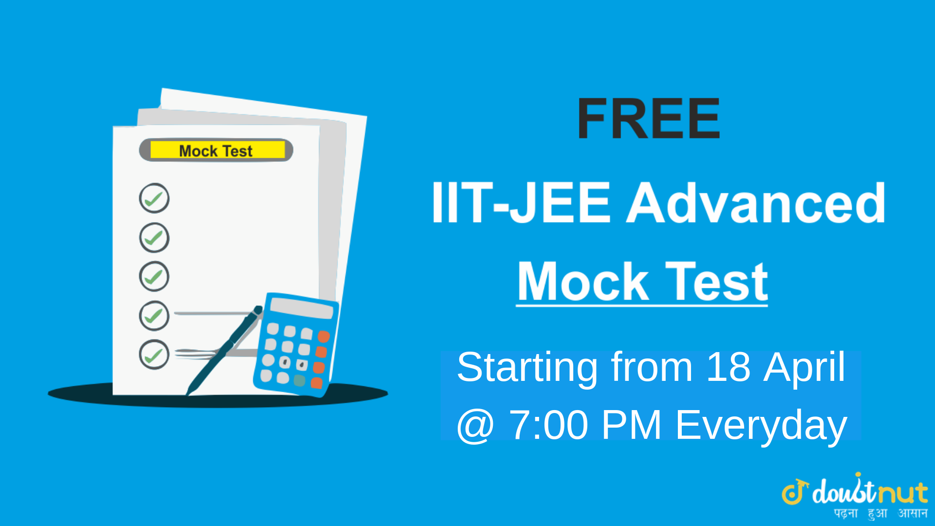 Mock Test For JEE Advanced 2019 | Free Test Paper With Solutions