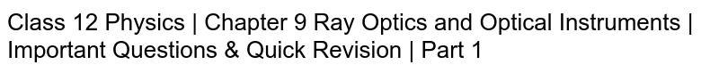 Class 12 Physics   Chapter 9 Ray Optics and Optical Instruments   Important Questions & Quick Revision   Part 1
