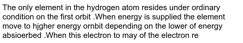 The only  element in the hydrogen atom resides under ordinary  condition  on the first  orbit .When energy  is supplied the  element move to hjgher  energy ornbit depending  on the lower  of energy absioerbed .When this electron to may  of the electron return to any of the lower orbits, it emit energy Lyman series  is formed  when  the  electron to the lowest orbit  white Balmer  series  ids formed  when  the  electron returns to the second  orbit similar Paschen Brackett, and Pfund series  are formed  when electron return  to the  third  fourth , and fifth  arbit from  highest energy  orbits, respectively <br> Maximum  number of liner produced  is equal when  as electron jumps from nth level to  ground level  is  equal to `(n(n - 1))/(2)`If teh electron comes  back  from the energy level having  energy `E_(2)`  to the  energy level having energy `E_(1)` then the  difference may be expresent in terms of energy of photon as `E_(2)  - E_(1) = Delta E, lambda = hc//Delta E` Since h and c  are constants `Delta E` coresponding to definite  energy , thus , each  transition  from  one energy level  to  unother  will produce a  light of definite  wavelem=ngth .This  isd actually  observed  as a line  in the spectrum of hydrogen atom Wave number of line is given by the formula `bar v = RZ^(2)((1)/(n_(1)^(2))- (1)/(n_(12)^(2)))`Where R is a Rydherg constant <br> The difference in the wavelength  of the  second  line is Lyman  series  and last  line of breaker series  is a hydrogen sample is