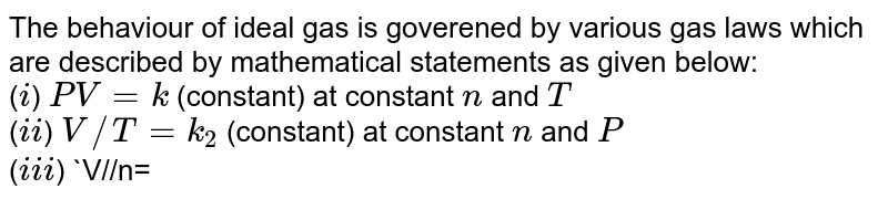The behaviour of ideal gas is goverened by various gas laws which are described by mathematical statements as given below: <br> (`i`) `PV=k` (constant) at constant `n` and `T` <br> (`ii`) `V//T=k_(2)` (constant) at constant `n` and `P` <br> (`iii`) `V//n=k_(3)` (constant) at constant `T` and `P` <br> (`iv`) `PV=nRT` <br> (`v`) `P//T=k_(4)` (constant) at constant `n` and `V` <br> Answer the following <br> If we plot a graph between volume (`L`) and temperature (`^(@)C`) by studying their variation for `2.0 g` of certain ideal gas at `1 bar` pressure, the graph obtained is a straight line which is