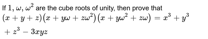 If `1 , omega , omega^(2)` are the cube roots of unity, then prove that <br> `( x + y + z) ( x + y omega + z omega^(2)) ( x +  yomega^(2) +  z omega) =  x^(3) + y^(3) + z^(3)  - 3xyz`