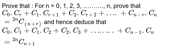 Prove that : For n = 0, 1, 2, 3,