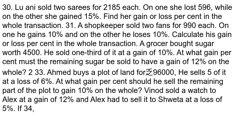 A grocer bought sugar worth Rs. 4500. He sold one-third of it at a gain of 10%. At what gain per cent must the remaining sugar be sold to have a gain of 12% on the whole?