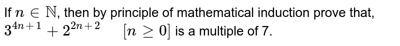 """If `ninNN`, then by principle of mathematical induction prove that, <br> `3^(4n+1)+2^(2n+2)""""  """"[nge0]` is a multiple of 7."""