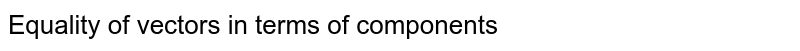 Equality of vectors in terms of components