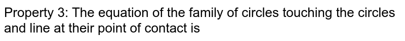 Property 3: The equation of the family of circles touching the circles and line at their point of contact is