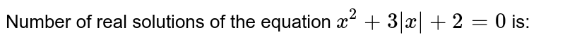 Number of real solutions of the equation `x ^(2) +3 x  + 2 =0` is: