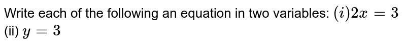 Write each of the   following an equation in two variables: `(i) 2x=3`  (ii) `y=3`