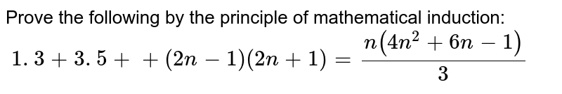 Prove the following by the principle of   mathematical induction: `\ 1. 3+3. 5++(2n-1)(2n+1)=(n(4n^2+6n-1))/3`