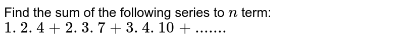 Find the sum of the following series to `n` term: `1. 2. 4+2. 3. 7+3. 4. 10+ .......`