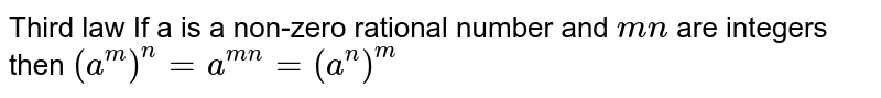 Third law If a is a non-zero rational number and `m n` are integers then `(a^m)^n = a^(mn) = (a^n)^m`