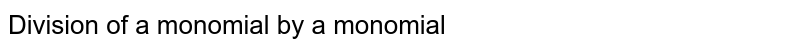 Division of a monomial by a monomial