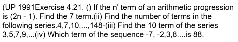 If the `n^(th)` term of an arithmetic progression is `(2n - 1).` Find the `7^(th)` term.