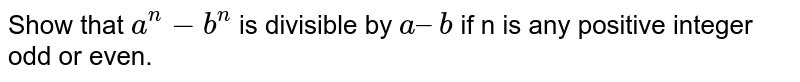 Show that `a^(n) - b^(n)` is divisible by `a