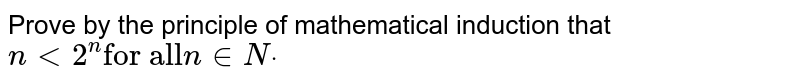 """Prove by the principle of mathematical induction that `n<2^n""""for all""""n in  Ndot`"""